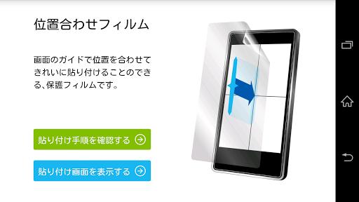 u30d5u30a3u30ebu30e0u30acu30a4u30c9 1.2 Windows u7528 3
