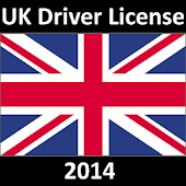 UK Driver License Test 2014