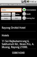 Screenshot of Japanese Thai Travel Kit