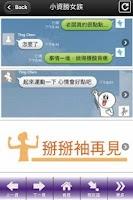 Screenshot of 跳舞吧人妻
