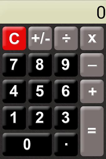 Gratuity Calculation Formula in India 2013 | Gratuity calculator - CA Wikipedia