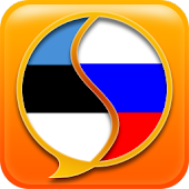 Russian Estonian Dictionary Fr