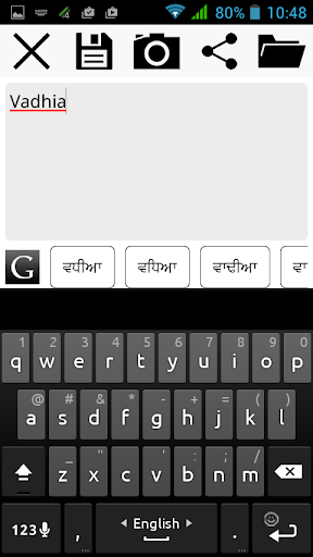 Punjabi Note ਡਾਇਰੀ