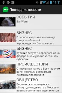 Slovosti.ru- screenshot thumbnail