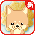 Hungry! Puppy icon