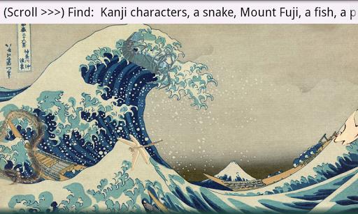 Hokusai Hidden Objects