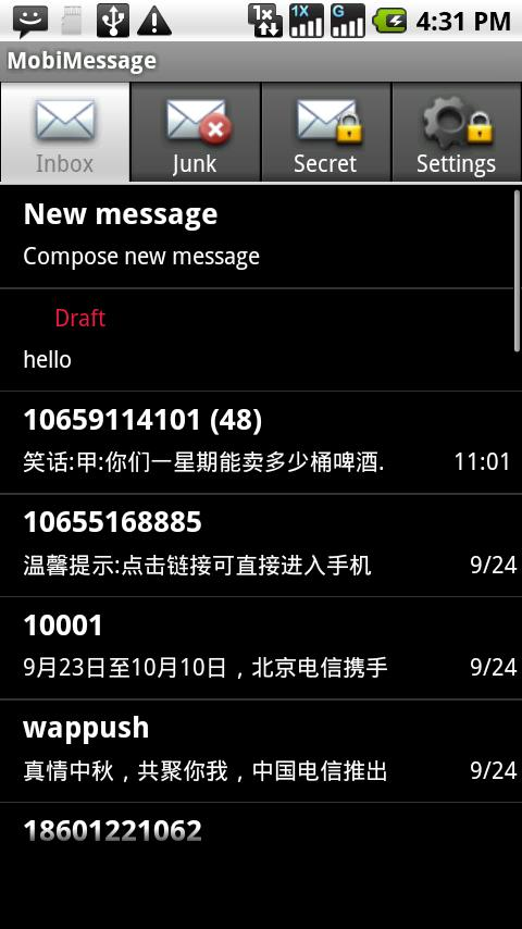 MobiMessage - screenshot