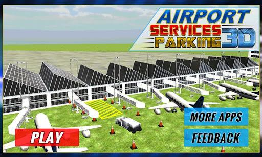 空港自動車トラックパーク