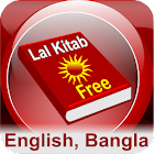 Lalkitab Astro Bangla Free icon