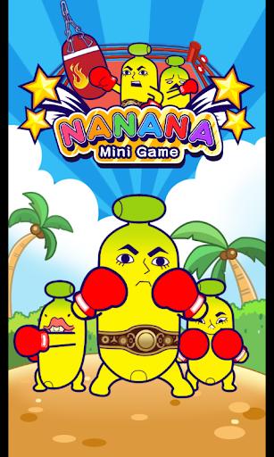 Nanana:Boxing