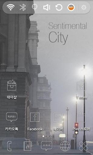 센티멘탈 시티 확장팩 런처플래닛 테마