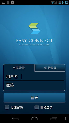 EasyConnect  screenshots 2