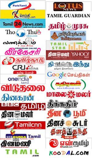 Top 30 Tamil Newspapers