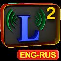 U-Learn Advanced Russian icon