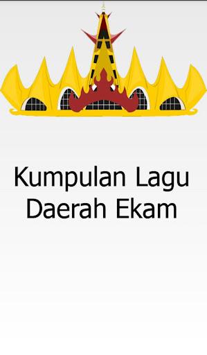 Lagu Lirik Daerah Lampung