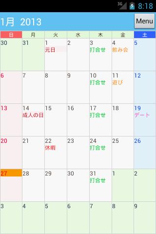 Ms Calendar 2 カレンダーアプリ