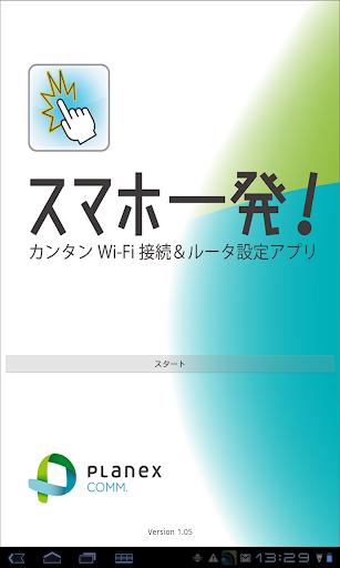 Touch2GO 1.06 Windows u7528 3