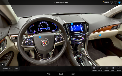 Autoblog 360 - screenshot thumbnail