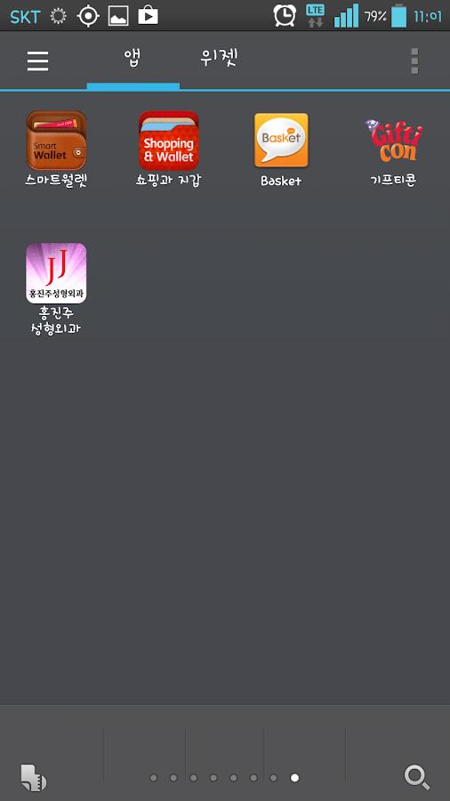 홍진주 성형외과- screenshot