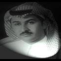 أشعار طلال الرشيد icon