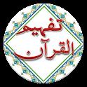 Tafseer Tafheem-ul-Quran Urdu logo