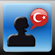MyWords - Learn Turkish