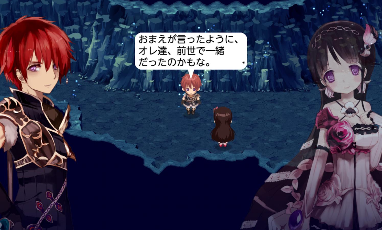 RPG シャイニングマーズ - KEMCO- screenshot