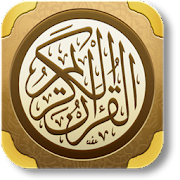 Read Quran Offline