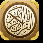 Read Quran Offline 4.1