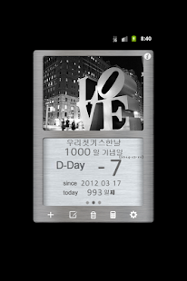 Lovely Day(D-day)- screenshot thumbnail