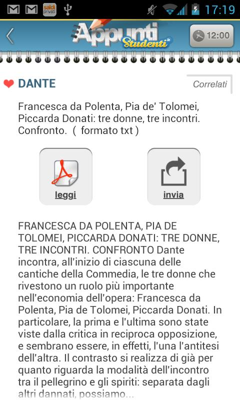 Studenti.it Appunti - screenshot