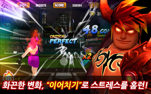 컴투스 홈런왕 for Kakao - screenshot thumbnail