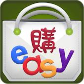 購easy- goeasy 買賣東西好Easy!