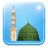Respect Masjid