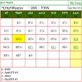 Ethiopian Geez Calendar