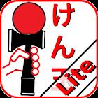 ケンダマプリ・ライト icon