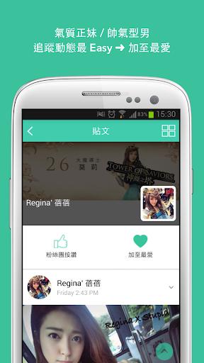 iShow - 愛秀熱搜,匯聚精彩動態 粉絲團搜尋器