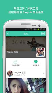 iShow 愛秀熱搜,匯聚精彩動態 粉絲團搜尋器