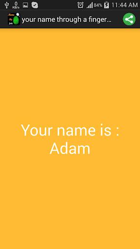 【免費娛樂App】your name by fingerprint joke-APP點子