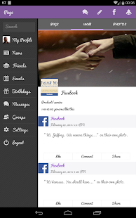 Flipster for Facebook - screenshot thumbnail
