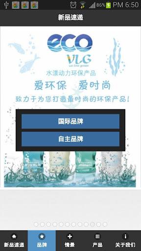 Ver tv online gratis - Pelo celular, android, iphone , IOS , mac , ipad , ipod , windows phone