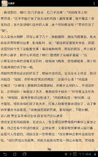清明夢/清醒夢研究院/lucid dream - Facebook