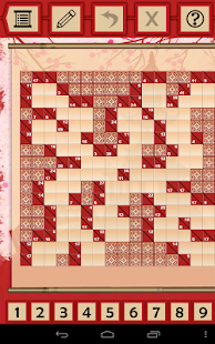 Kakuro Puzzles - screenshot thumbnail