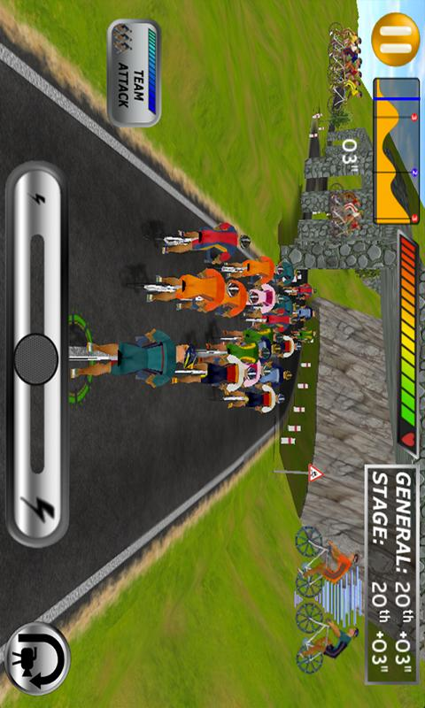 Cycling Pro 2011 - screenshot