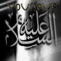 8-histoire prophete YOUSSOUF logo