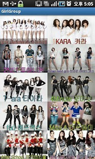 K-POP Girl Groups - screenshot thumbnail