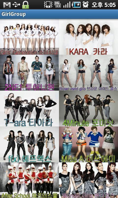 K-POP Girl Groups - screenshot