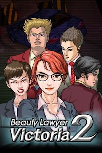 Beauty Lawyer Victoria 2