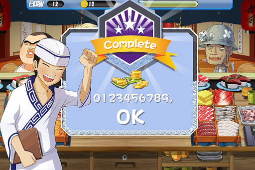 Sushi House - cooking master  screenshots 4
