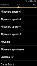 |البرنآآآمج العملآق |SYBLA TV |◄ تمتع بقنوات الجزيرة الرياضية و